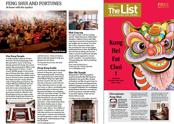 couverture the list article fengshui